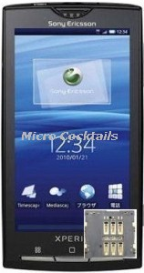 remplacement du lecteur sim cassé sur Sony Ericsson Xpéria X10